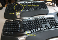 Microsoft Natural Ergonomic Keyboard 4000 の 厚み